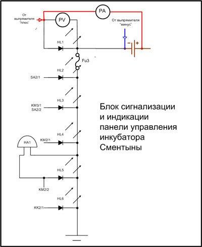 Электросхема для инкубатора