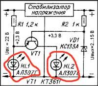 Как определить прибор на электросхеме
