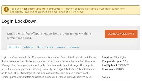 Снять блокировку ip-адреса в Login LockDown