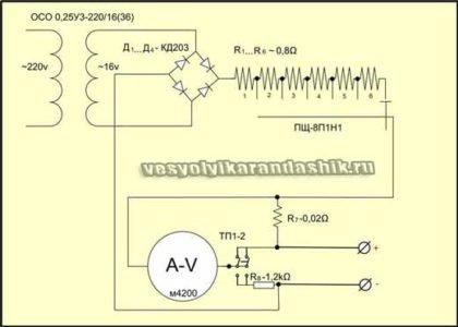 Принципиальная электрическая схема простого зарядного устройства для аккумуляторов